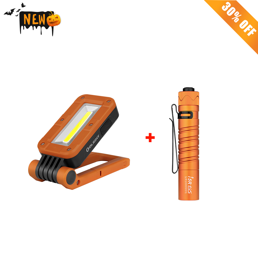 Olight Swivel Orange + I5R Orange Bundle