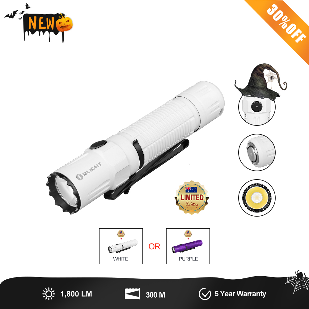 Olight M2R Pro (Purple or White) - Small Tactical Flashlight with 21700 Battery - Limited Edition