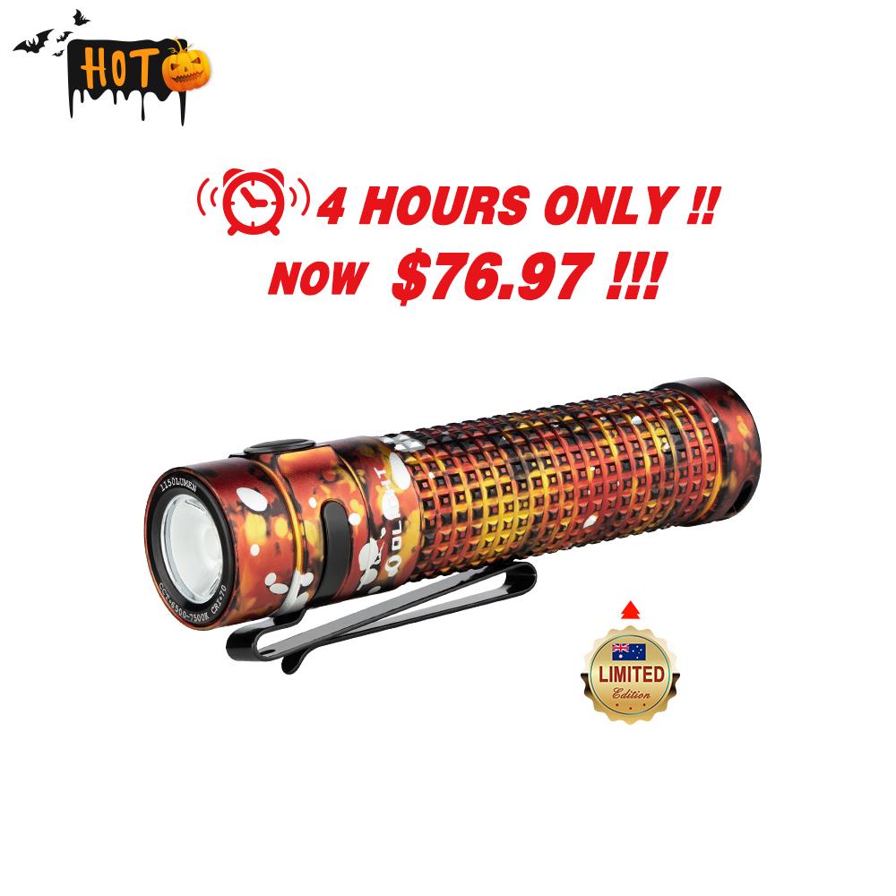 Olight S2R Baton II (Lava Camouflage) - 18650 Small Rechargeable LED Flashlight