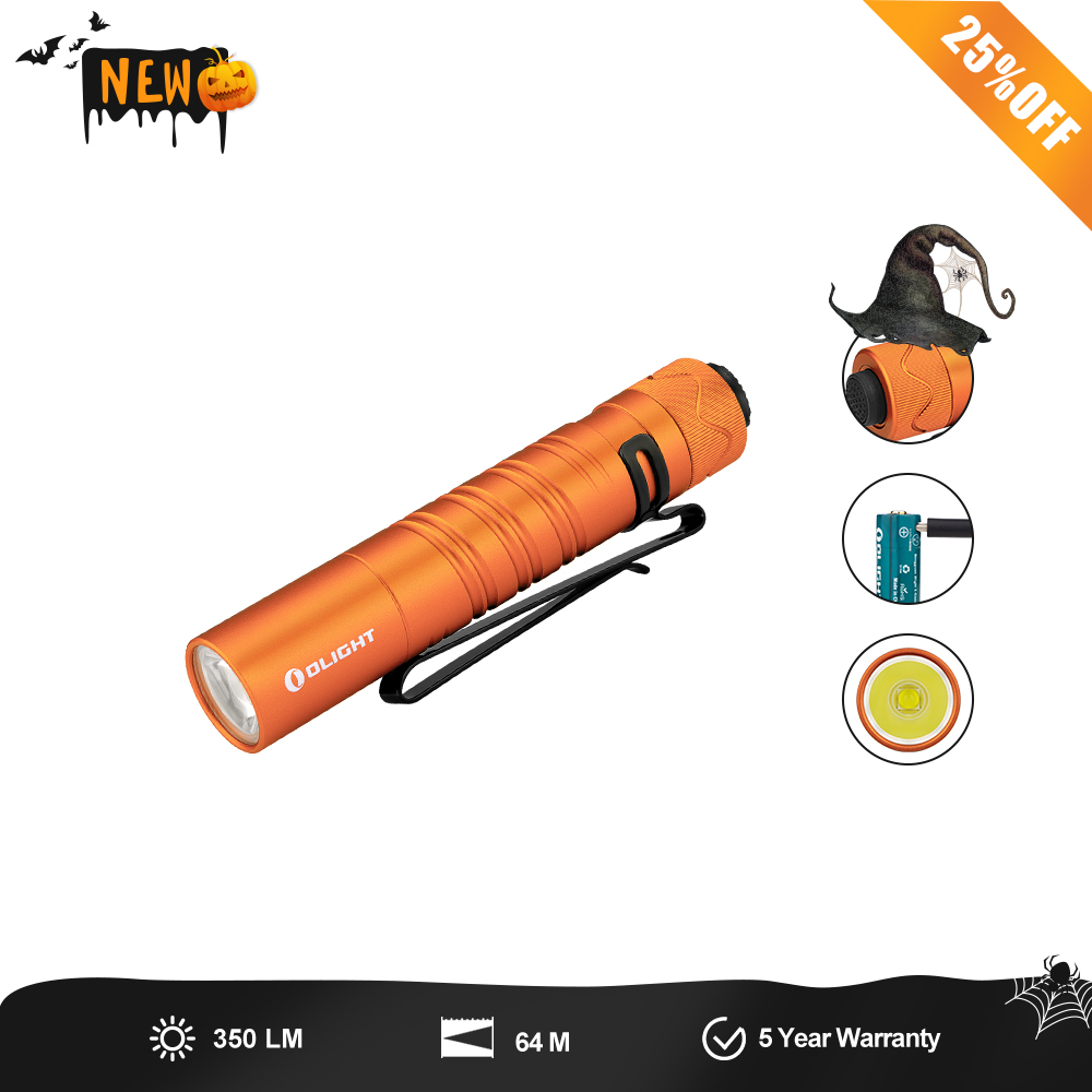 i5R EOS (Orange) - Dog Walking Torch with USB Rechargeable Cable - Limited Edition